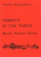 hibiscus.jpg (8201 bytes)
