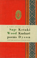 sapwood.jpg (17209 bytes)